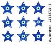 evil eye amulet set isolated in ... | Shutterstock .eps vector #1985573945