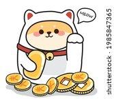 cute shiba inu dog in cat... | Shutterstock .eps vector #1985847365