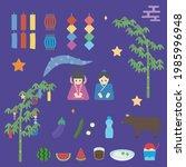 Simple And Cute Tanabata...