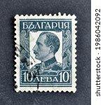 Bulgaria   Circa 1931  ...