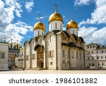 Dormition Cathedral  Assumption ...
