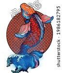 Koi Fish Colourful Illustration ...