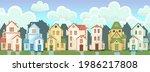street. cartoon houses with... | Shutterstock .eps vector #1986217808