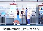 research scientist team working ... | Shutterstock .eps vector #1986255572