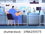 man research scientist working... | Shutterstock .eps vector #1986255575