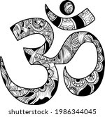 indian hinduism and lord shiva ...   Shutterstock .eps vector #1986344045