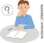 a vector illustration of man... | Shutterstock .eps vector #198643496