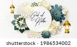 banner design of eid mubarak... | Shutterstock .eps vector #1986534002