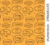 lettering seamless vector... | Shutterstock .eps vector #1986681155