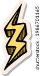 hand drawn lightning thunder...   Shutterstock .eps vector #1986701165