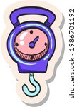 hand drawn fishing scale icon...   Shutterstock .eps vector #1986701192