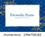hand drawn illustration frame... | Shutterstock .eps vector #1986708185