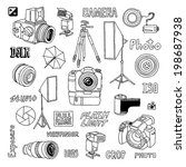hand drawn photo studio set.... | Shutterstock .eps vector #198687938