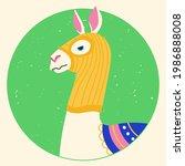 funny llama wearing balaclava...   Shutterstock .eps vector #1986888008