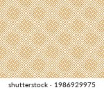 the geometric pattern with...   Shutterstock .eps vector #1986929975