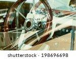 Steering Motor Boat