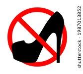 Warning Banner No High Heels....