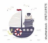 cute bear sailor on a ship ...   Shutterstock .eps vector #1987119575