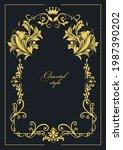 gold ornament on dark... | Shutterstock .eps vector #1987390202