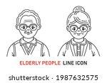elderly people  grandparent... | Shutterstock .eps vector #1987632575