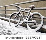 The End Of Biking Season