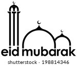 Eid Mubarak | Mosque Style
