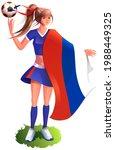 woman fan soccer player in...   Shutterstock .eps vector #1988449325