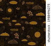 seamless pattern celestial...   Shutterstock . vector #1988496275