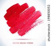 vector watercolor ink spot. wet ... | Shutterstock .eps vector #198850052