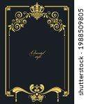 gold ornament on dark... | Shutterstock .eps vector #1988509805