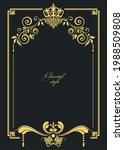 gold ornament on dark... | Shutterstock . vector #1988509808