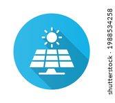 solar energy panel icon. simple ...   Shutterstock .eps vector #1988534258