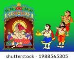 phad is indian folk art. the...   Shutterstock .eps vector #1988565305