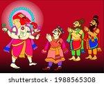 phad is indian folk art. the...   Shutterstock .eps vector #1988565308