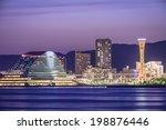 Skyline of Kobe, Japan at Port of Kobe. - stock photo