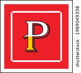 english alphabet letter p with... | Shutterstock .eps vector #1989049358