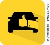 vehicle repair sign. car... | Shutterstock .eps vector #1989137498