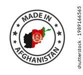 made in afghanistan icon. stamp ... | Shutterstock .eps vector #1989166565