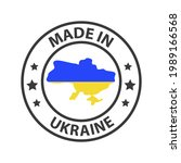 made in ukraine icon. stamp... | Shutterstock .eps vector #1989166568