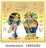 läckra,ålder,apparel,pojke,tecknad,tecken,barndom,färg,tecknad serie,kronan,söt,dynastin,utbildning,egypten,egyptiska