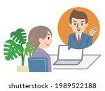 illustration of a senior woman...   Shutterstock .eps vector #1989522188