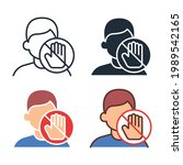 do not touch face area with... | Shutterstock .eps vector #1989542165