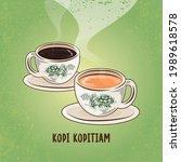 malaysian local cuisine drink... | Shutterstock .eps vector #1989618578