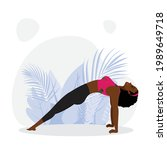 young black lady practicing... | Shutterstock .eps vector #1989649718