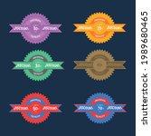 sale tags set vector badges...   Shutterstock .eps vector #1989680465