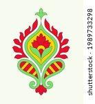 geometrical paisley pattern on...   Shutterstock .eps vector #1989733298