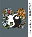 chinese yin yang symbol dragon... | Shutterstock .eps vector #1989877562