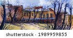 watercolor drawing landscape of ...   Shutterstock . vector #1989959855