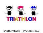 illustration of the emblem for...   Shutterstock .eps vector #1990033562
