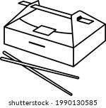 foldable paper sushi takeaway...   Shutterstock .eps vector #1990130585
